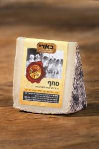 גבינת סחך ביין, מחלבת בארי. צילום: יהל בטיטו