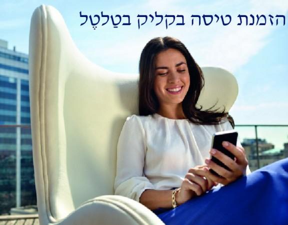 אפליקציה KLM1